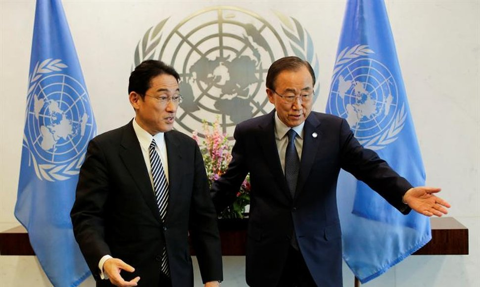 El secretario general de la ONU, Ban Ki-moon.