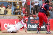 Final de beisbol sigue suspendida