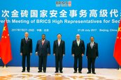 Conflicto fronterizo China-India eclipsa encuentro de seguridad de los Brics