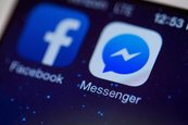 Messenger lanza instant games