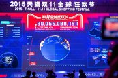 China, el  mayor mercado tecnofinanciero del mundo