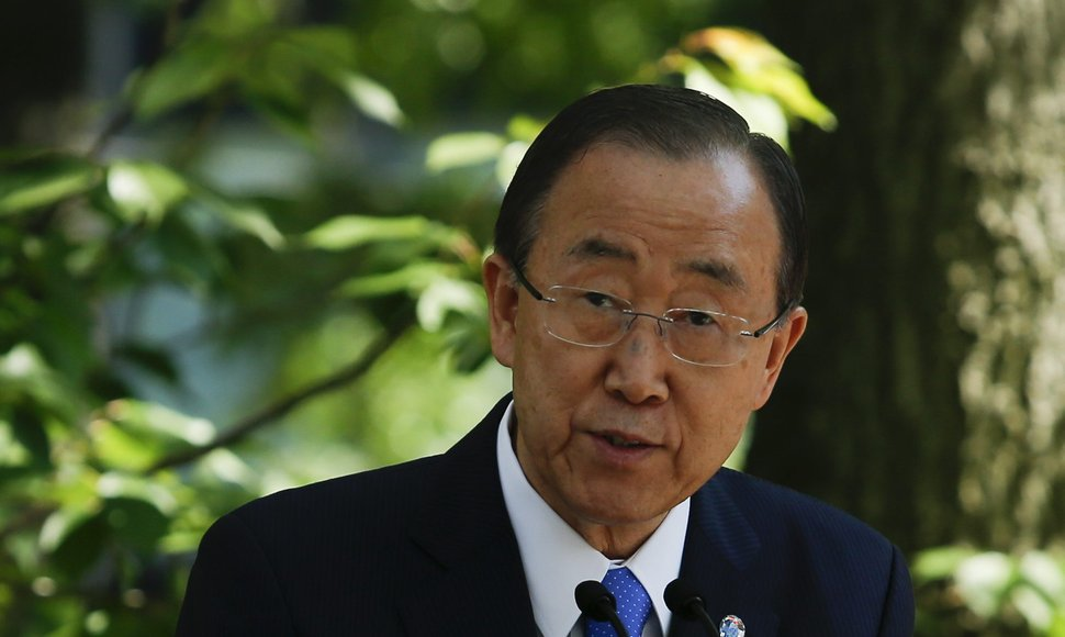 El secretario general de la ONU Ban Ki-moon