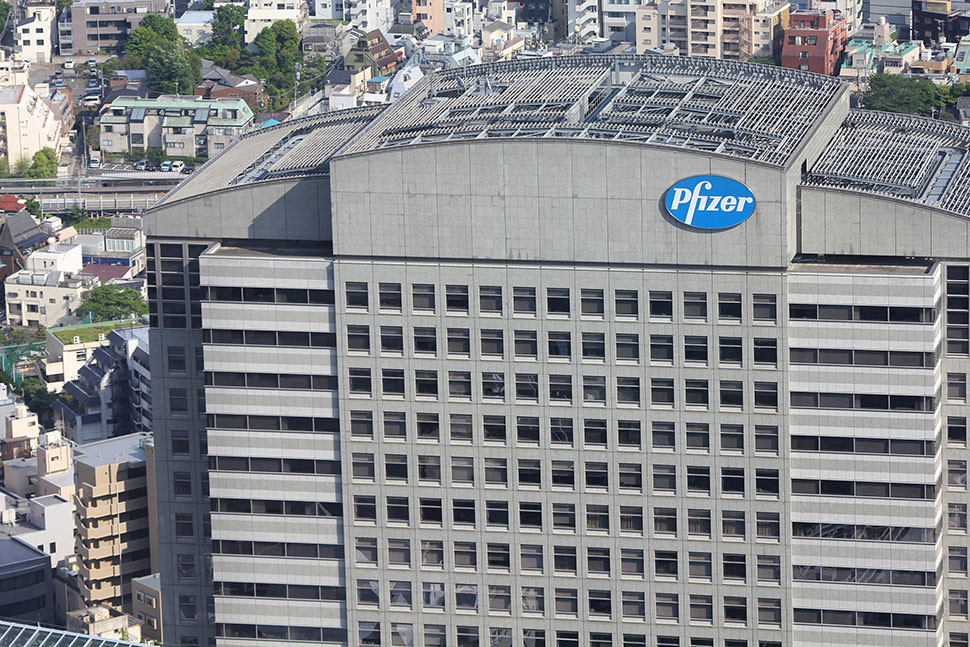 Pfizer se fusionó con Allergan. Archivo / END