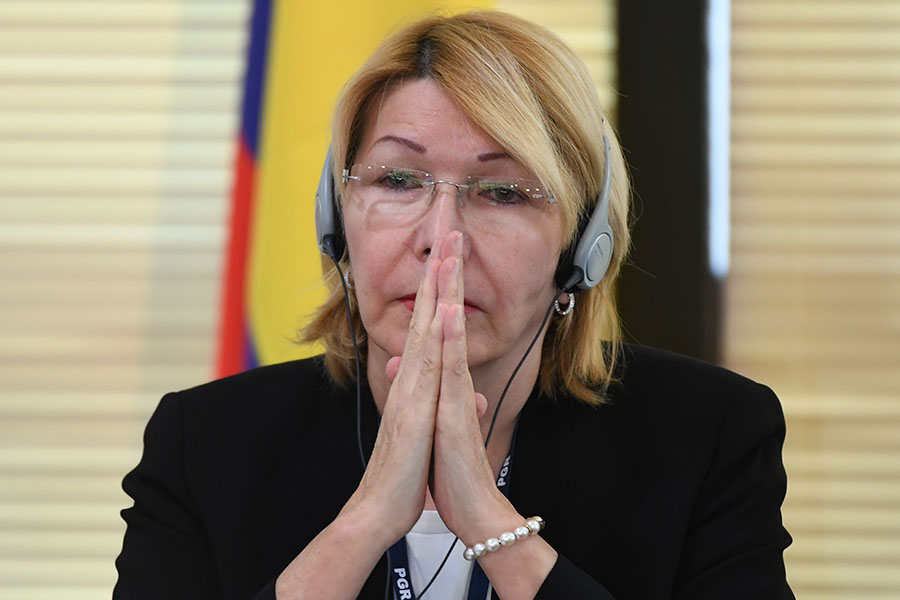 Luisa Ortega. Archivo/END
