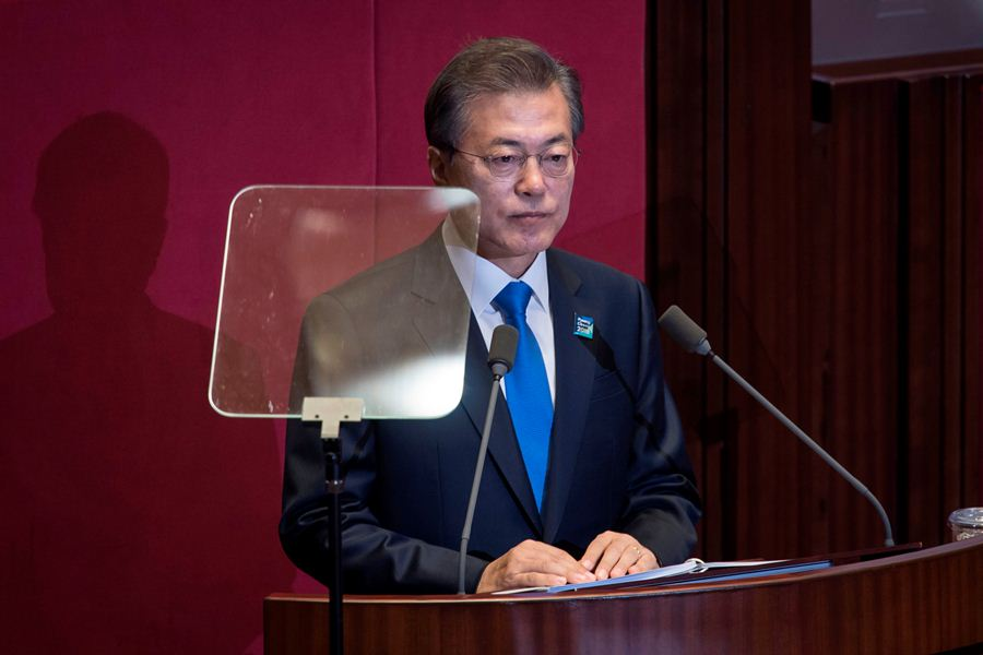 El presidente surcoreano Moon Jae-In./AFP