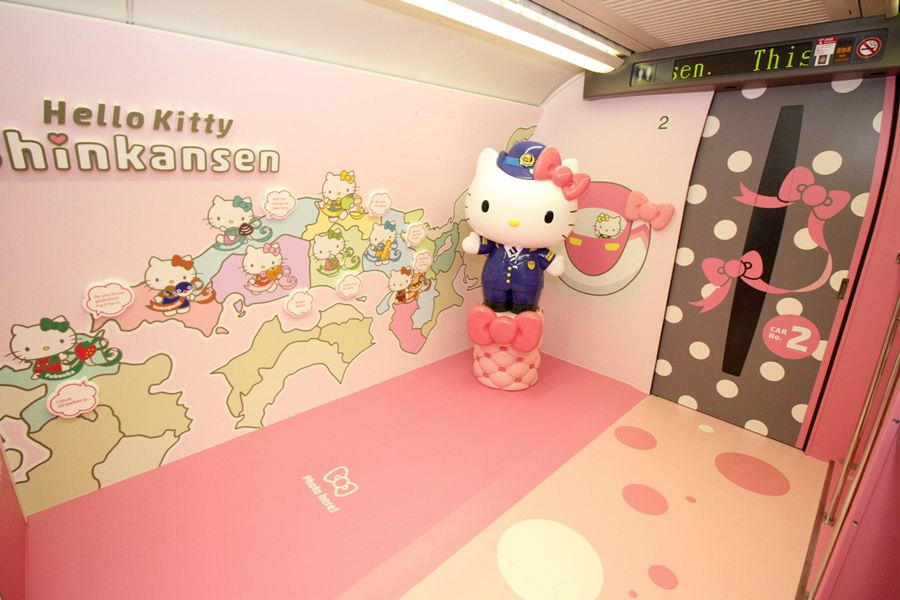 La estación para tomar el tren de Hello Kitty. AFP/END