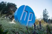 HP devela una computadora para la era del Big Data