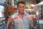 Intentan estafar con billetes falsos a comerciante de Carazo