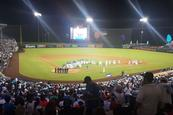 Estadio Dennis Martínez dice play ball