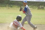 No hit no run de Rivas