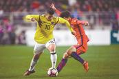 Colombia ante China sin James ni Zapata