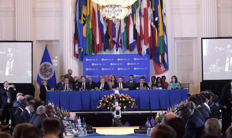 La sesión general de la OEA, este lunes en Washington.