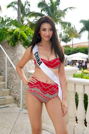 Yanliang Hu, Miss China 2014. AFP / END