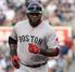 Boston desplaza a Yanquis