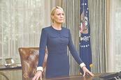 "Regresa ""House of Cards"" sin Kevin Spacey"