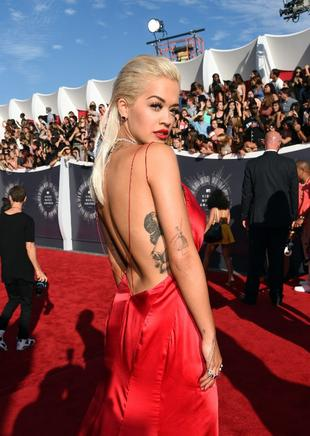 Rita Ora. AFP / END