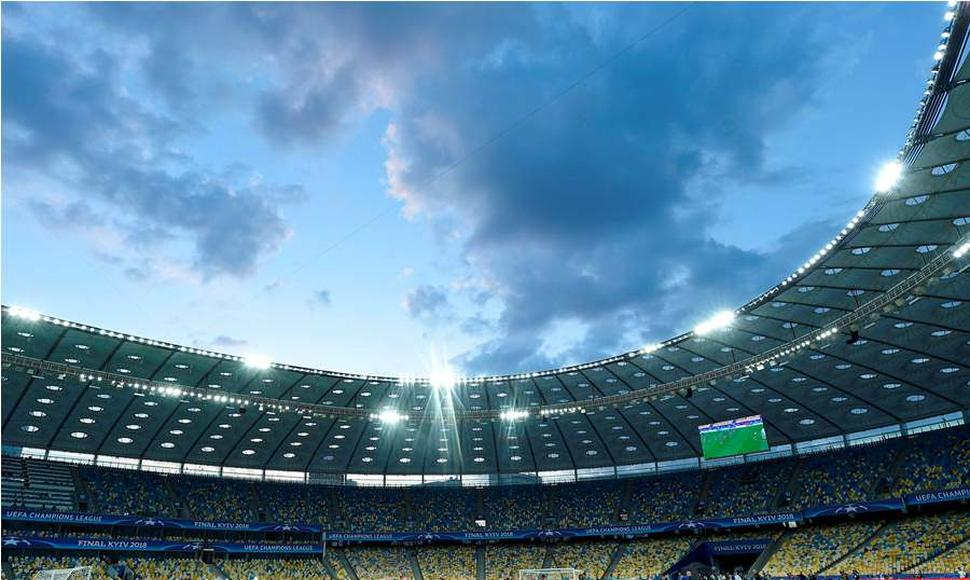 Estadio donde se jugará la final de la Champions League, en Kiev, Ucrania