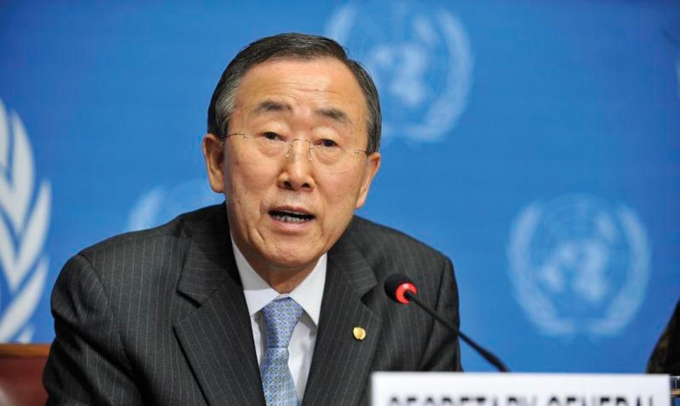 El secretario general de la ONU Ban Ki-moon.